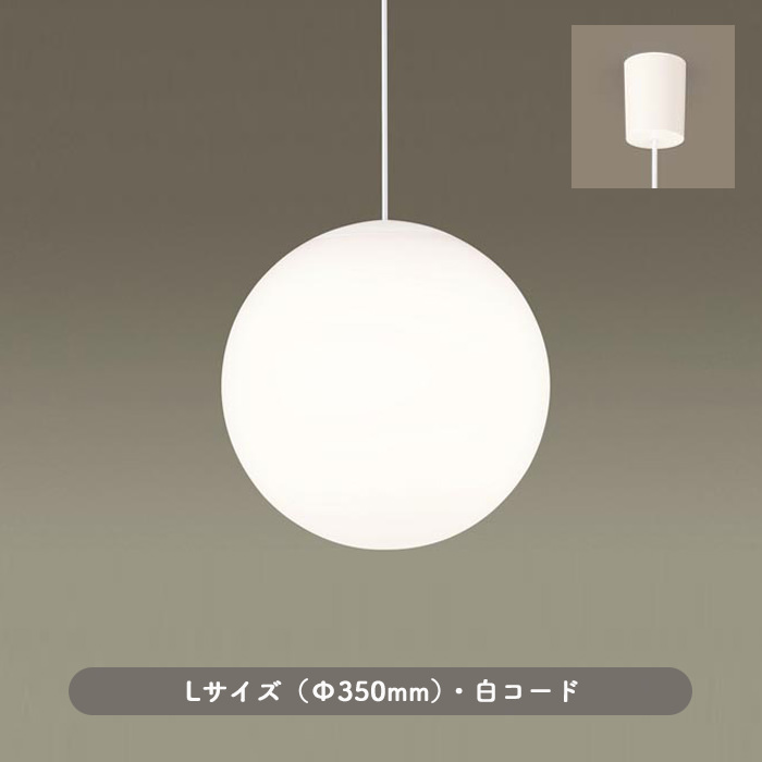LGB19231WK LEDペンダント panasonic 深澤直人