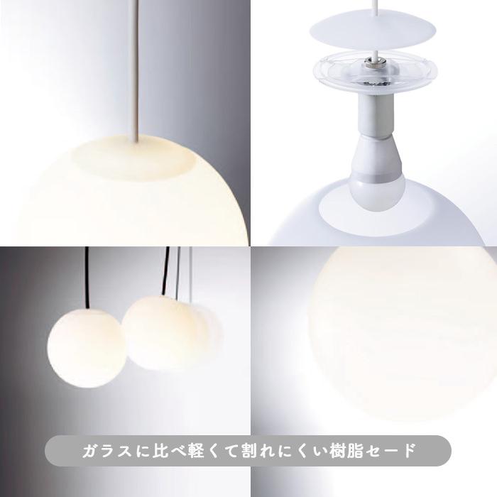 おしゃれなLEDペンダントライト・ダクトレール用・白・Φ350 | MODIFY SPHERE (L)