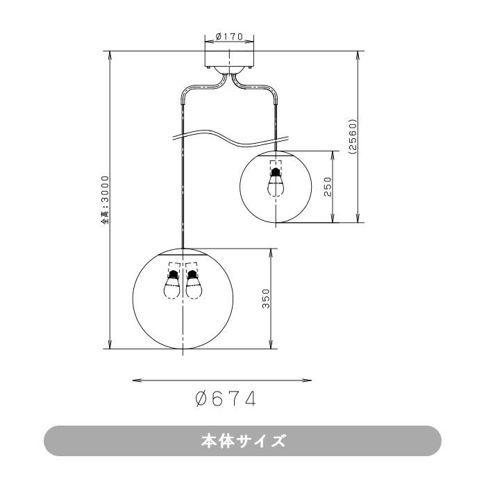 おしゃれな吹き抜け用LEDシャンデリア・白(M・L)  MODIFY SPHERE