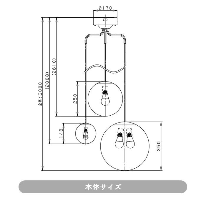 おしゃれな吹き抜け用LEDシャンデリア・黒(S・M・L)| MODIFY SPHERE