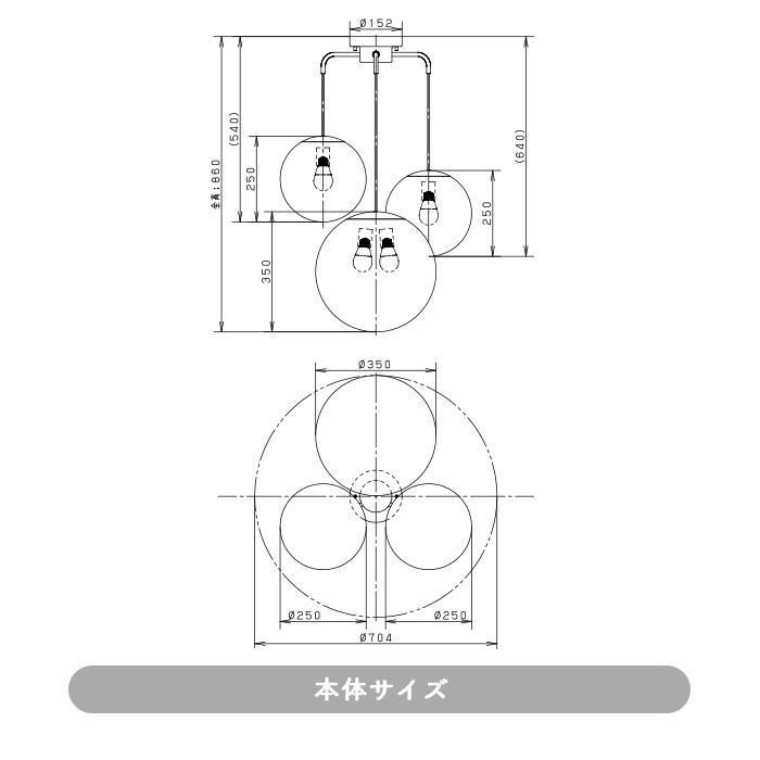 おしゃれなMODIFY SPHERE (M・M・L)  LEDシャンデリア・黒