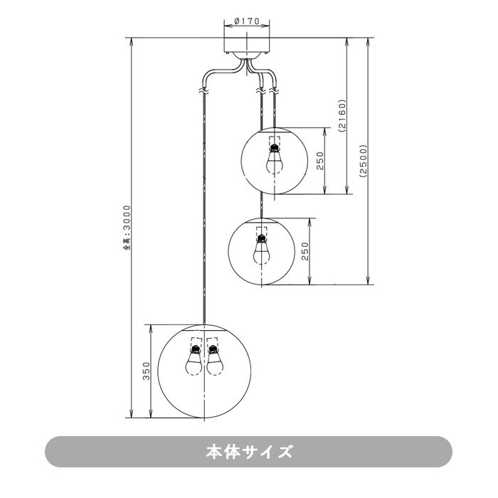 吹き抜け灯LED3灯シャンデリア・白( M・M・L)| MODIFY SPHERE