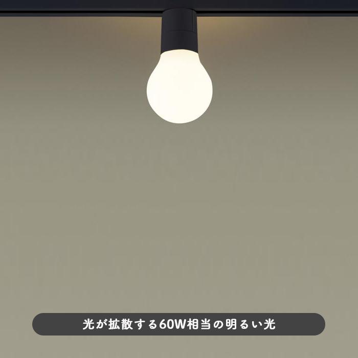 パナソニック LGB54368BCE1 LAMP DESIGN シーリングライト