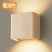 パナソニック LEDブラケットランプ メープル LGB81414LE1