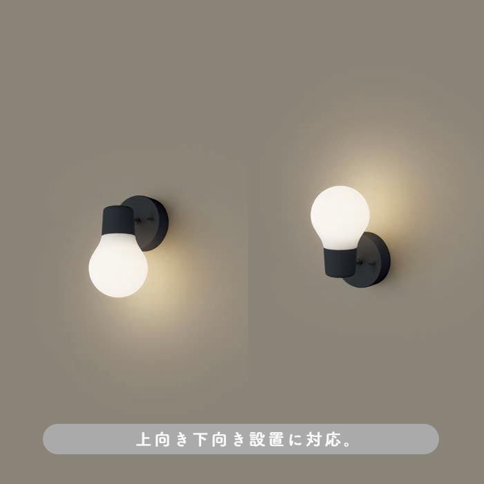Panasonic LGB81468BCE1 LEDブラケットライト