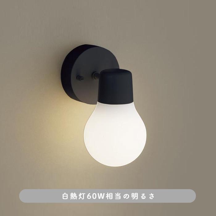 Seamless-lamp ブラケットライト ブラック