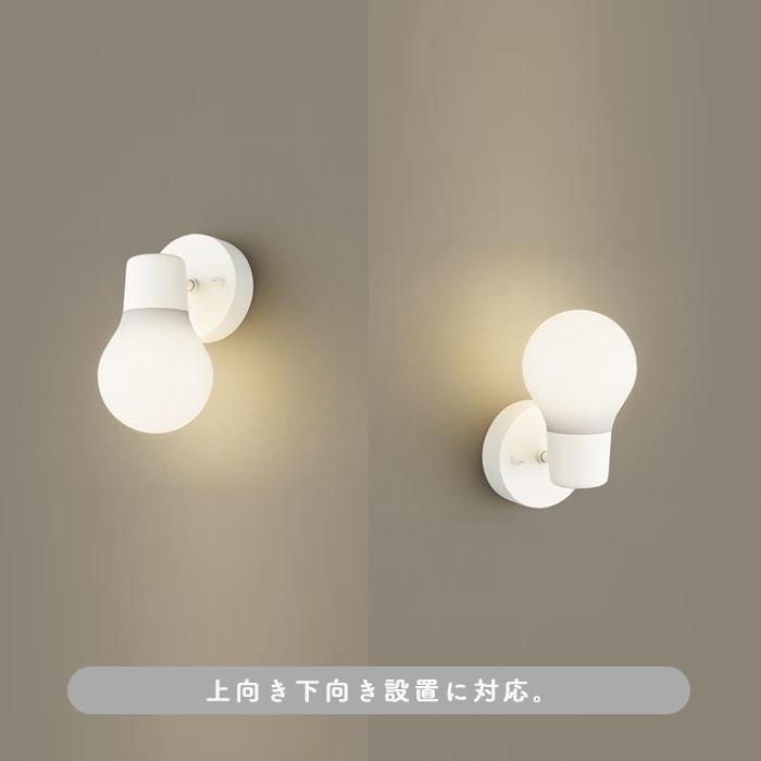 パナソニック  LGB81468WCE1 LEDブラケットライト