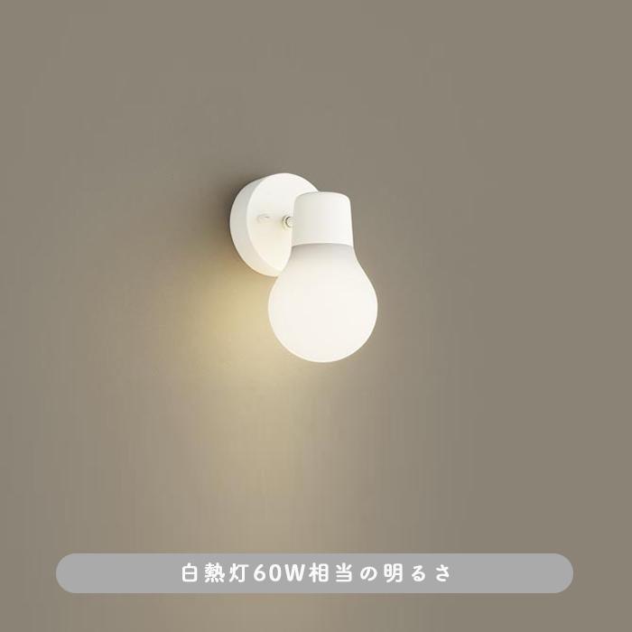 Seamless-lamp ブラケットライト ホワイト