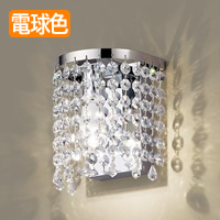 パナソニック LEDブラケットライト LGB81676