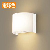 パナソニック トイレ用センサー付きブラケットライト LGBC81650LE1