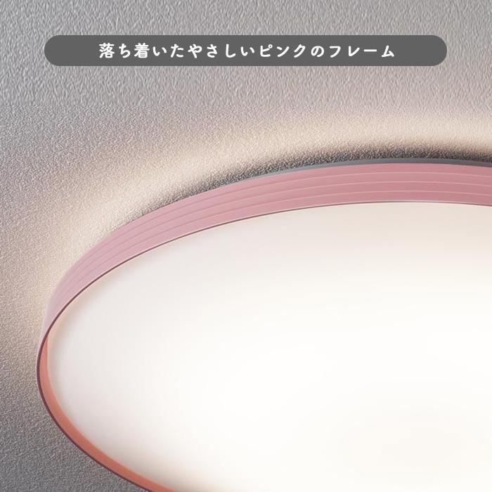 Panasonic  LGBZ0544 LEDシーリングライト