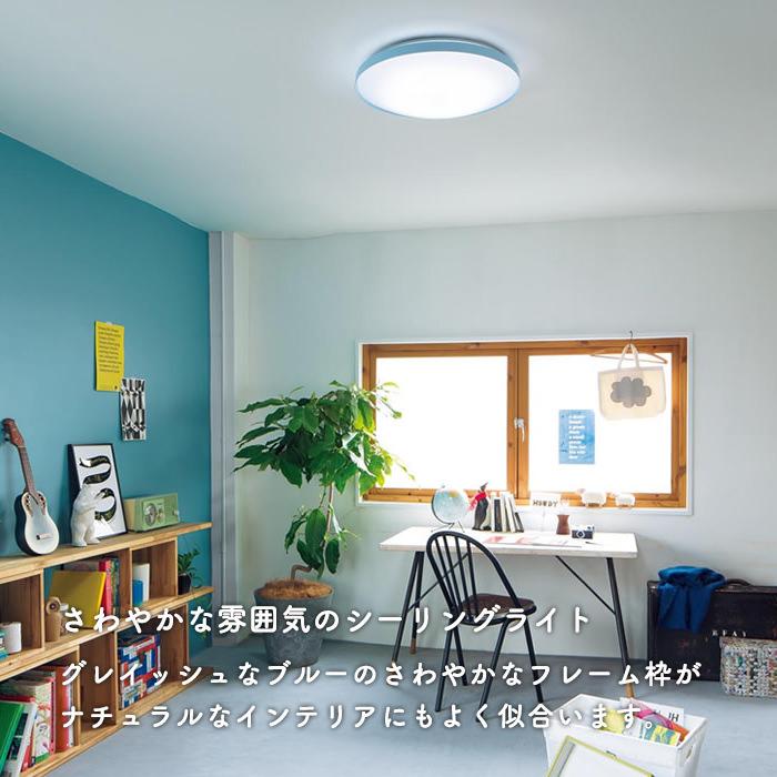 LGBZ2545 パナソニック LEDシーリングライト
