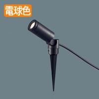 お庭の演出に欠かせない LEDガーデンライト パナソニック・LGW40080LE1