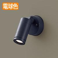 panasonic LGW40140LE1 LEDアウトドアスポット