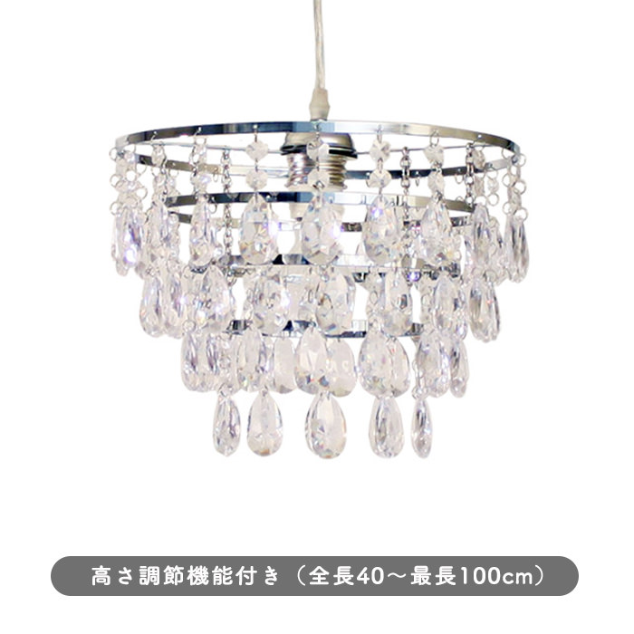 Gala Pendant-lamp|クリア
