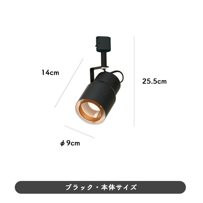 LEDスポットライト 40W相当・ブラック