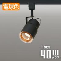 LEDスポットライト ダクトレール取付け専用 インターフォルム Flavio ブラック