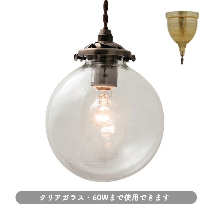 LT-1937CL インターフォルム ペンダントランプ Orelia