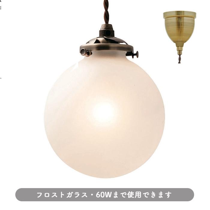 LT-1937FR インターフォルム ペンダントランプ Orelia