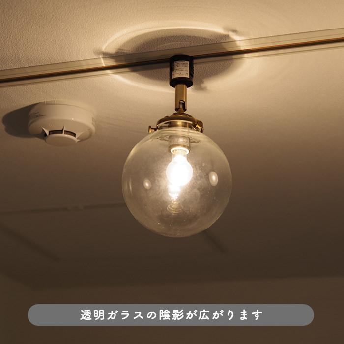 Ball. ダクトレール用 ガラスシーリング | クリア