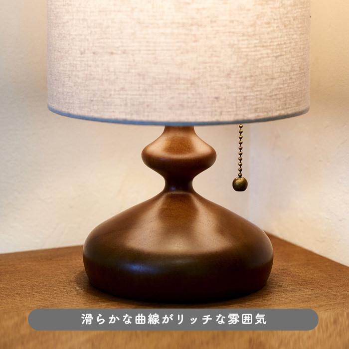インターフォルム LT-3986 トーヴェテーブルランプ