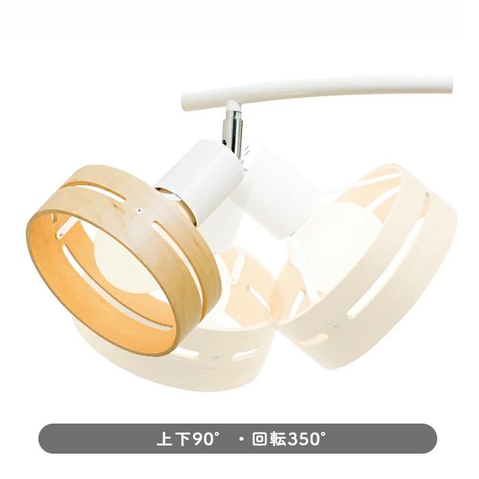 おしゃれなリモコン式 LEDウッドシーリング | ホワイト x ナチュラル