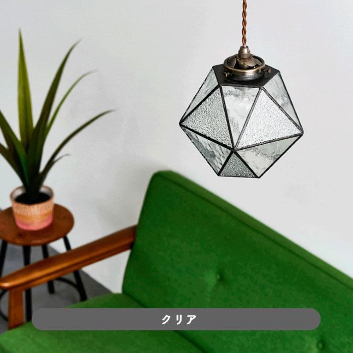 LT-9338 インターフォルム ペンダントランプ
