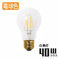メルクロス LED電球 クリア 40W相当形 002102