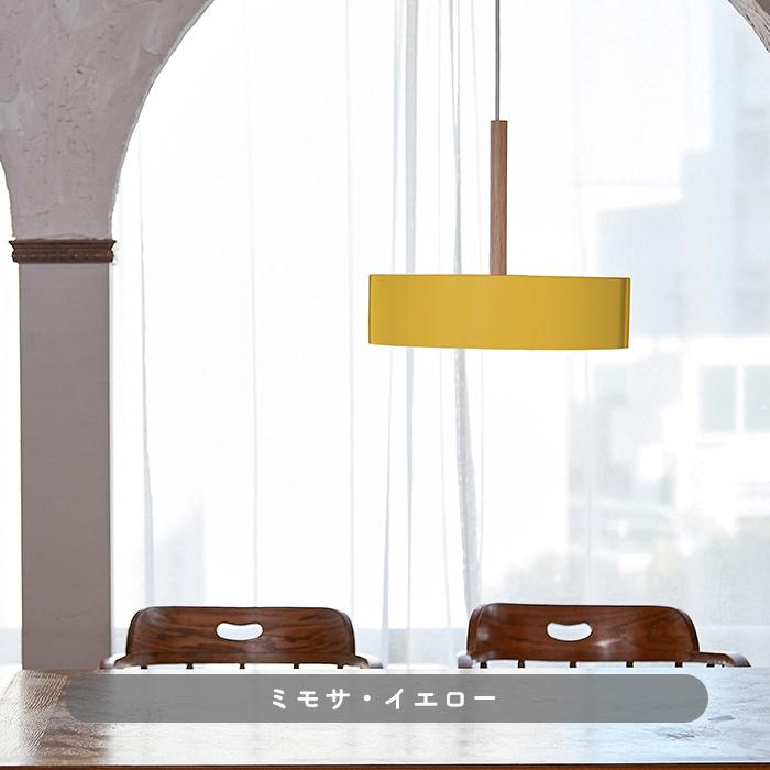 Olika LAMP _ 3BULB | 全4色