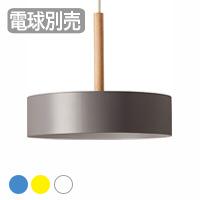 Olika LAMP _ 3BULB PENDANT BRID ペンダントライト