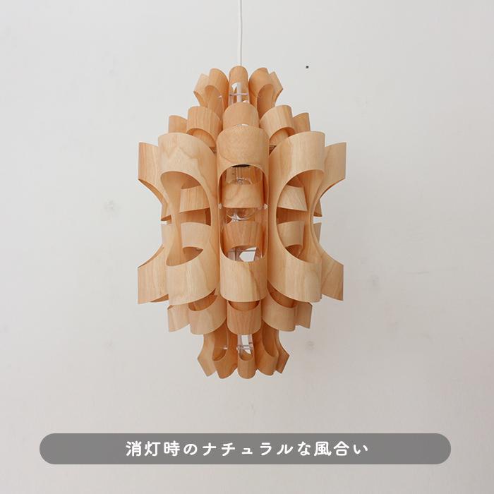 Matsu2-wood ペンダントライト・谷俊幸