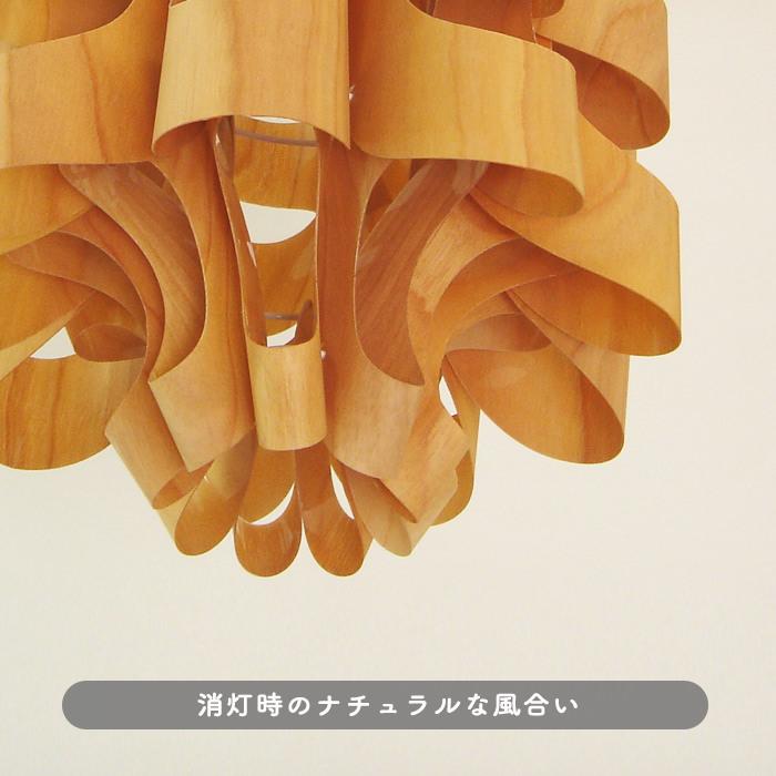 Matsu-wood ペンダントライト・谷俊幸