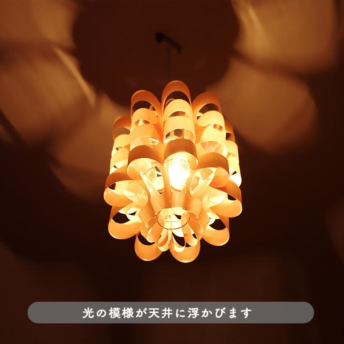 おしゃれなMatsu-wood ペンダントライト