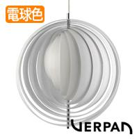 Verpan ペンダントライト Moon-L