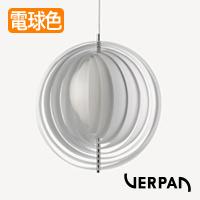Verpan ペンダントライト Moon-S