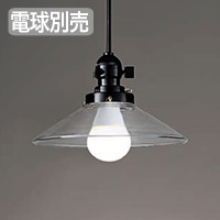P1-LEDガラスペンダントライト ラジオソケット 日本製 MPGN7001CL
