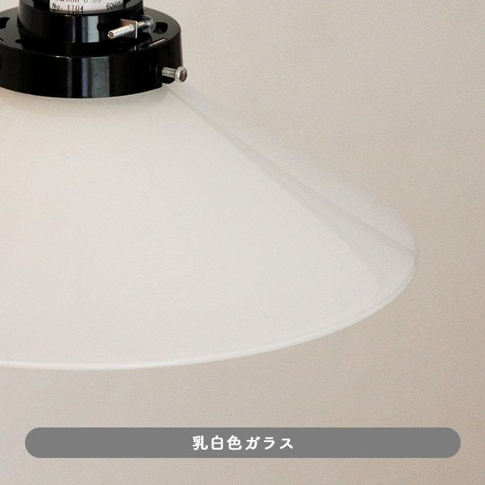 P1-LEDガラスペンダント・乳白 | 60W相当