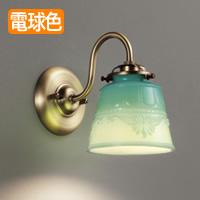odelic OB255268LD オールドミルクガラス LEDブラケットライト