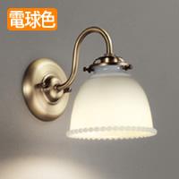 OB255269LD オールドミルクガラスLEDブラケット ファイヤーキング照明
