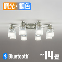 オーデリック LEDシャンデリア OC257009BC