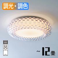 オーデリック OC257056 LEDシーリングライト