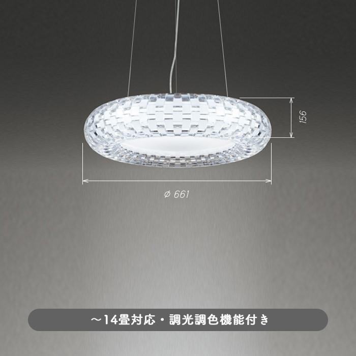 オーデリック OC257058 LEDシャンデリア