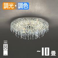 Crystal-B<br>シャンデリア<br>Bluetooth~10畳