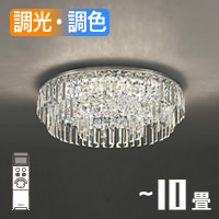 Crystalシャンデリア<br>Bluetooth<br>~10畳