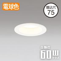 ODELIC LEDダウンライト OD361200