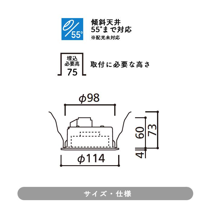 ODELIC Bluetooth対応LEDダウンライト OD361321BC