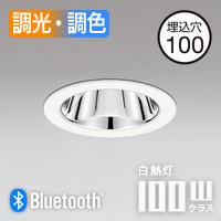 ODELIC LEDダウンライト OD361443BCR R15