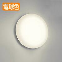 odelic 浴室・エクステリア OG254318