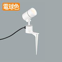 オーデリック LEDエクステリアスポットライト OG254572LD