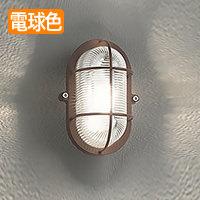 LEDポーチライト<br> 40W相当<br>鉄錆色
